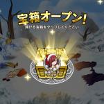 【フェアリーテイル極魔法乱舞】クリスマスエルザとジェラールドロップ