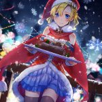 【オルサガ】クリスマスアリアとトナカイデフロット