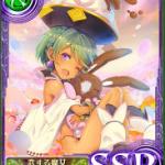 【オルサガ 魔女の追憶】ショコラ記憶イベント結果