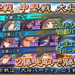 【オルサガ】第6回個人戦おすすめシート