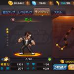 【KOF98アプリ】ランクアップ破片入手方法