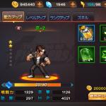 【KOFアプリ】戦闘力を上げるには格闘家育成と装備強化