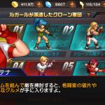 【KOF98UM OLアプリ】クローンチーム討伐戦