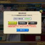 【オルサガ】覇者の塔カティアの各ランクモード勲章数