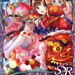 【ソルゼロ】SSR茶々