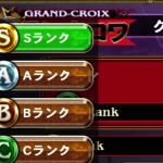 【オルサガ】騎士団ランク上位と下位の優先タクティクスの違い