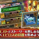 【オルサガ ポーカー】URジゼル4凸ペース