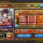 【オルサガ】800万ミリオンガチャ