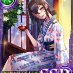 【オルサガ】SSR月見ユリーカ評価